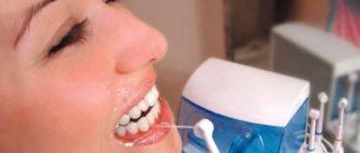 Чистка зубов водой под давлением